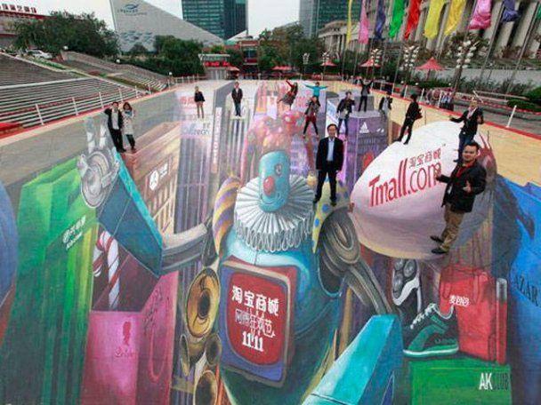 До дня 11.11.11 китайці створили гігантську 3D-картину (фото, відео)