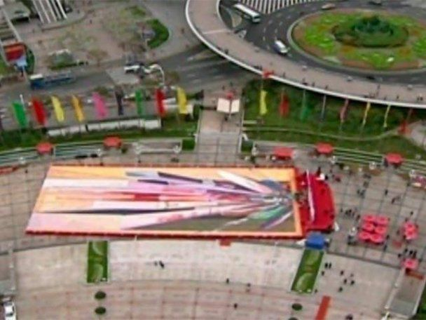 Ко дню 11.11.11 китайцы создали гигантскую 3D-картину (фото)