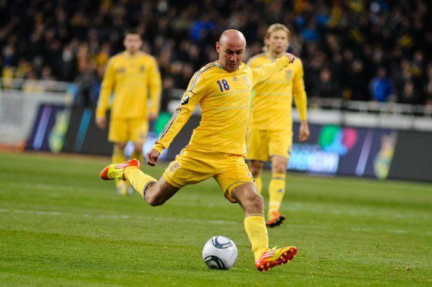 Україна 3:3 Німеччина. Фотозвіт