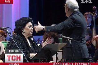 Монтсеррат пішла зі сцени, не попрощавшись з Україною