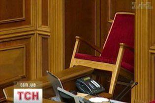 Після провалу голосування по декриміналізації БЮТ пішов з Ради