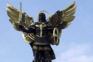 Киеву хотят изменить Ангела Хранителя