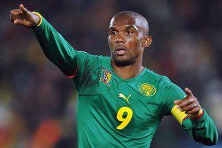 Ето'о названо найкращим футболістом Африки