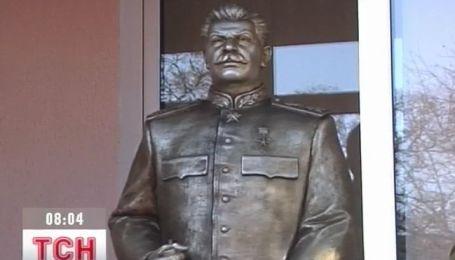 Есть ли место памятнику Сталину в Запорожье - будет выяснять мэр города