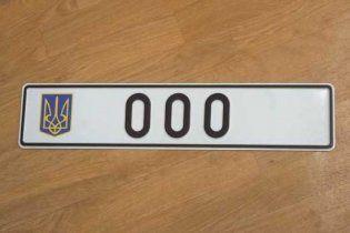 Депутатский номер можно купить за 27 тыс. гривен