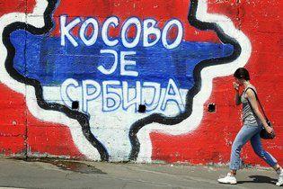 Более 20 тысяч косовских сербов обратились за гражданством России