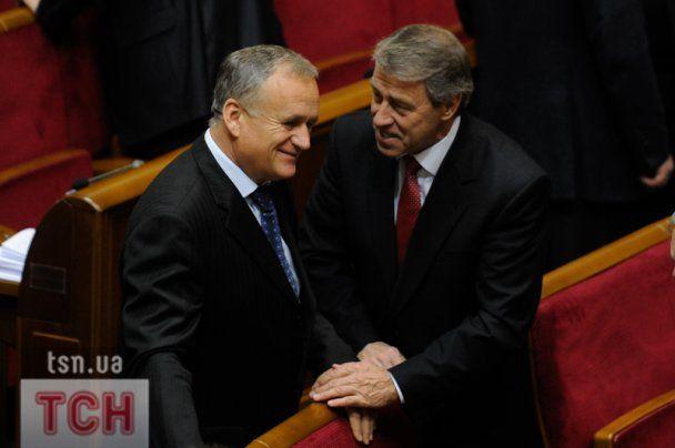"Депутати БЮТ ""поРадились"" та залишили парламент"