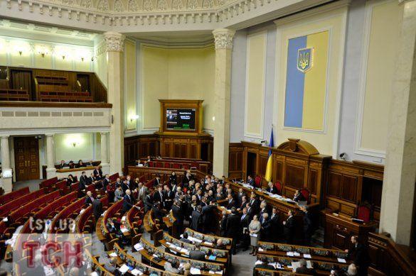 Засідання Верховної Ради, 15 листопада_26