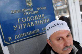 Голодування довело донецького чорнобильця до лікарні
