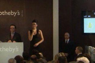 Крупнейший в мире желтый бриллиант продан за 12,5 миллиона долларов
