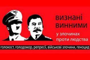 Запорожье хотят завесить билбордами со Сталиным и Гитлером