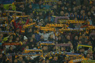 Болельщики хотят, чтобы сборная Украины играла на Евро-2012 во Львове