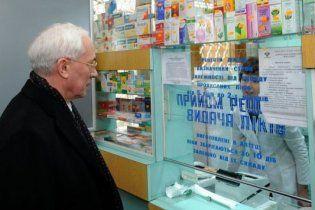 Азаров будет уничтожать аптеки за слишком дорогие лекарства