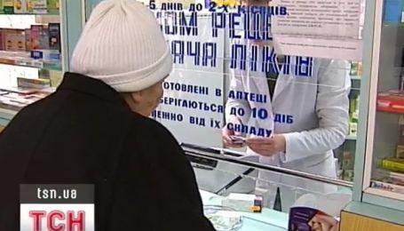 Украинский предлагают сэкономить на лекарствах