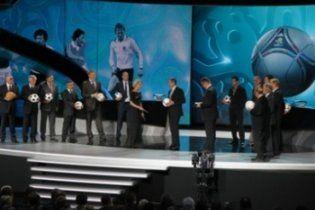 Бубка представив офіційний м'яч Євро-2012 (відео)