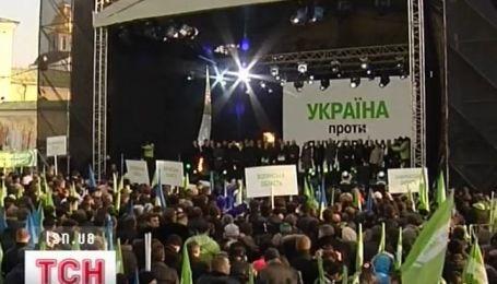 Несколькотысячный митинг состоялся в Киеве на Михайловской площади