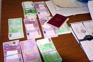 Прикордонники зберегли Україні 180 тисяч євро (відео, оновлено)