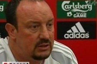 """Футболісти """"Ліверпуля"""" лікуватимуться кінською плацентою"""