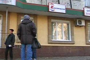 П'ятьом кредитним спілкам заборонили приймати внески
