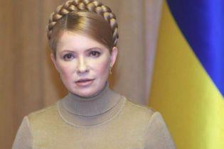 Тимошенко: ГПУ розбереться із затримками виплат зарплат