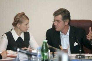 Тимошенко: ми допомогли Ющенку, тепер його черга допомогти нам