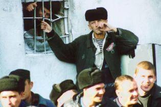 Ющенко помилував 76 ув'язнених