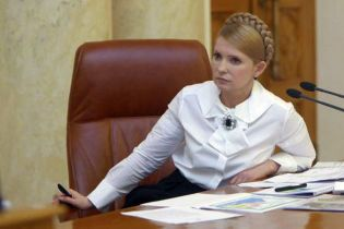 Тимошенко зібрала Антикризову раду