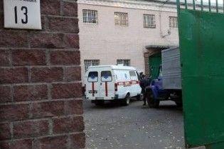 У Лук'янівському СІЗО в'язні лягають спати  у три зміни по черзі