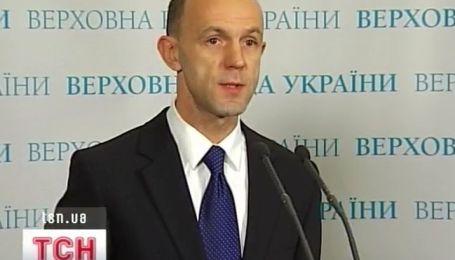 Во фракции Тимошенко новый руководитель - Андрей Кожемякин