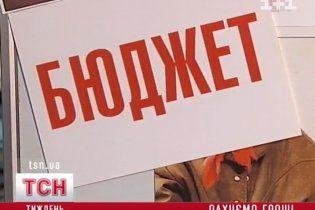 Власти считают, что украинцы меняют трусы раз в 5 лет