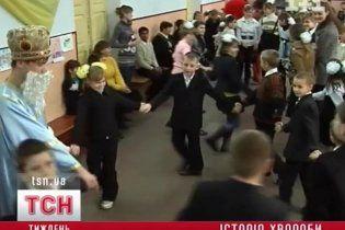 Відстала українська психіатрія ламає життя особливим дітям