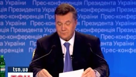 Янукович похвалился успехами 2011 года