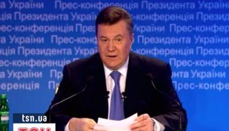 Янукович рассказал о приближении к евростандартам