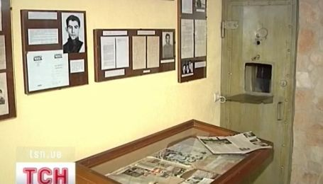 Единственный в Украине музей Василия Стуса может исчезнуть