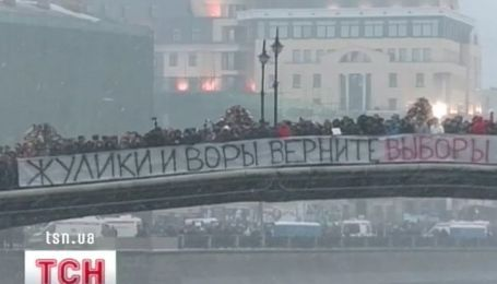 Рекордная акция протеста в России