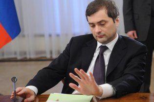 """Аннексию Крыма мог организовать """"серый кардинал"""" Кремля Сурков - The Daily Beast"""