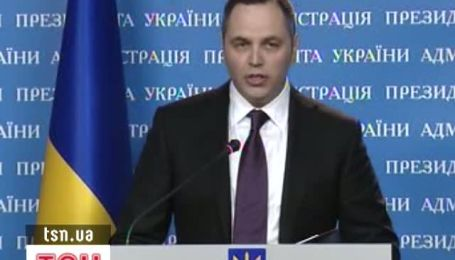 """Президент пропонує ввести в Україні практику """"домашнього арешту"""""""