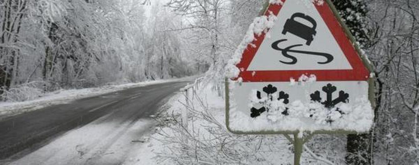 У Києві на Новий рік погіршиться погода