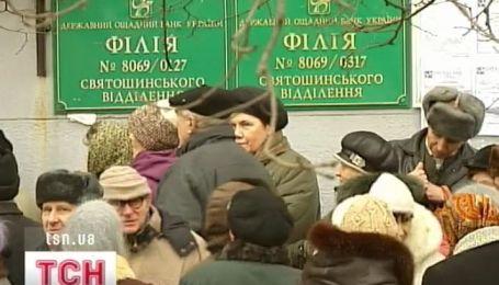 Украинцам снова обещают вернуть сбережения Советского Союза