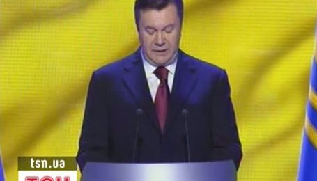 Янукович хоче покарати винуватців кабальних газових угод
