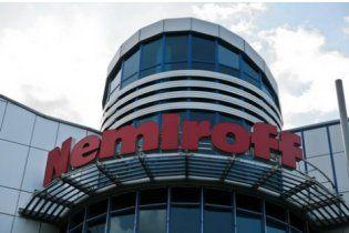 Кипрский суд повторно отстранил часть акционеров Nemiroff Холдинг от управления компанией