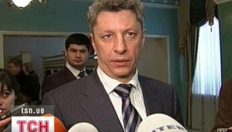 """В Польше утверждают, что """"Газпром"""" сократил поставки газа в страны"""