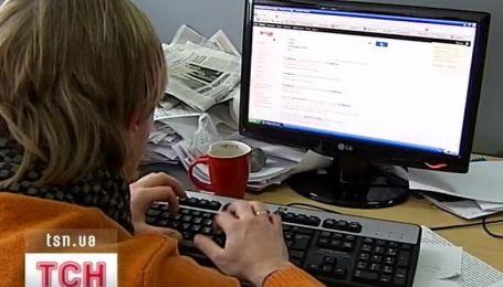 Всемирный день безопасного Интернета