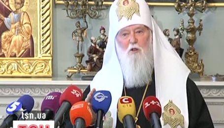 Патриарх Филарет уверяет, что у митрополита Павла ума не хватает