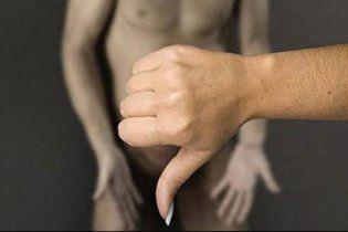 Похититель пенисов пугает мужчин Африки
