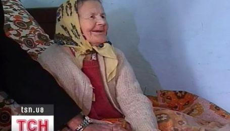 115 день рождения отметила старейшая украинка Екатерина Козак
