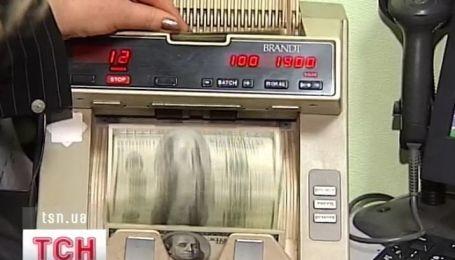 Опасные денежные переводы