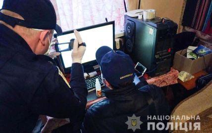 Подросток из Буковины сбывал персональные данные интернет-пользователей со всего мира