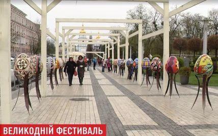 В Киеве начался яркий фестиваль писанок