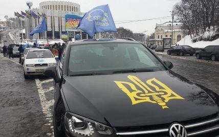 """Избиения и аресты """"автомайдановцев"""" координировались администрацией Януковича"""
